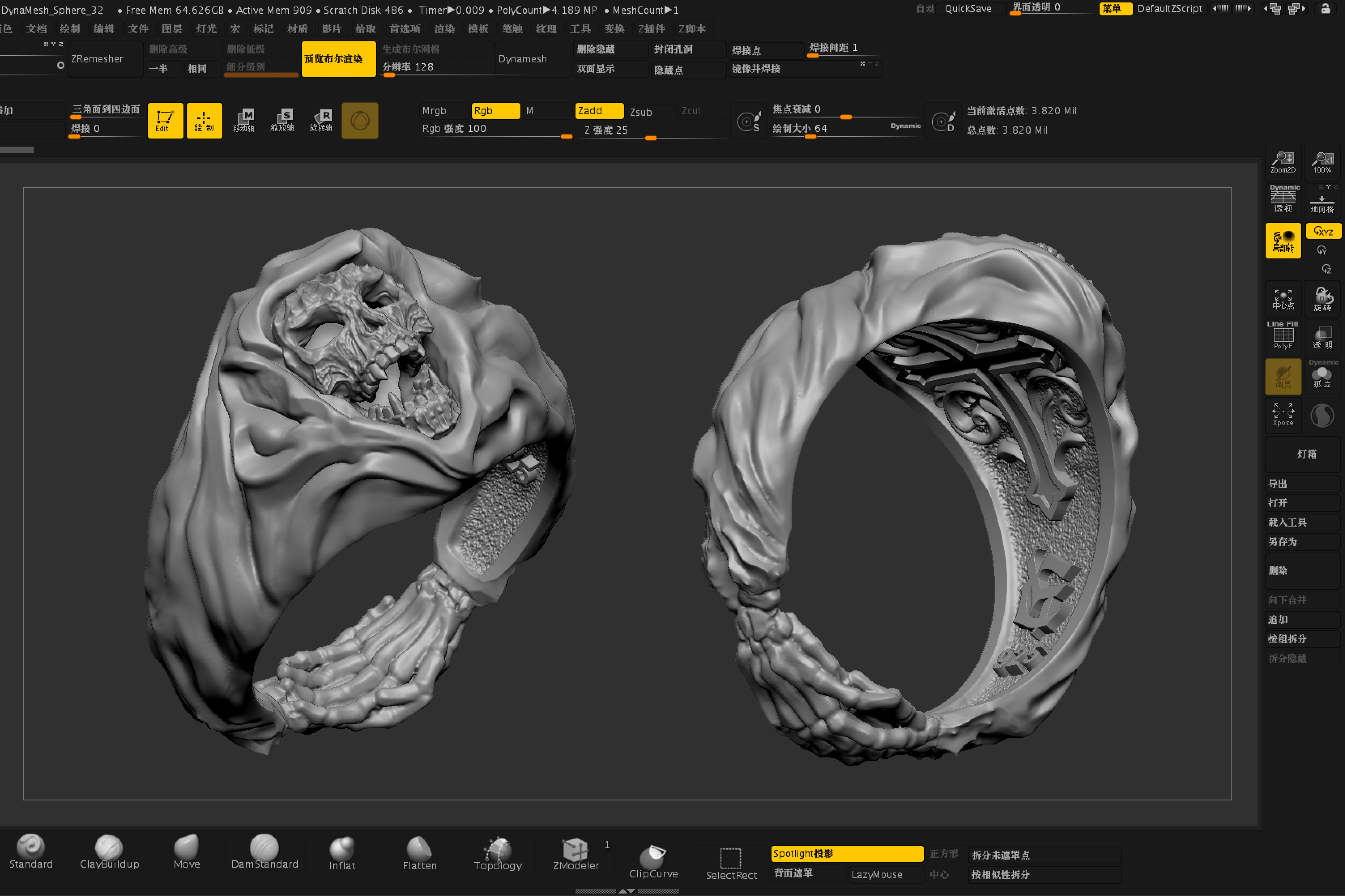 3D print Jewelry Design (Fusion Golden) - ZBrushCentral